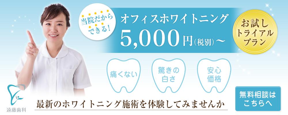 選び方 歯医者 歯医者が通う歯科医院とは?良い歯科医院の見分け方